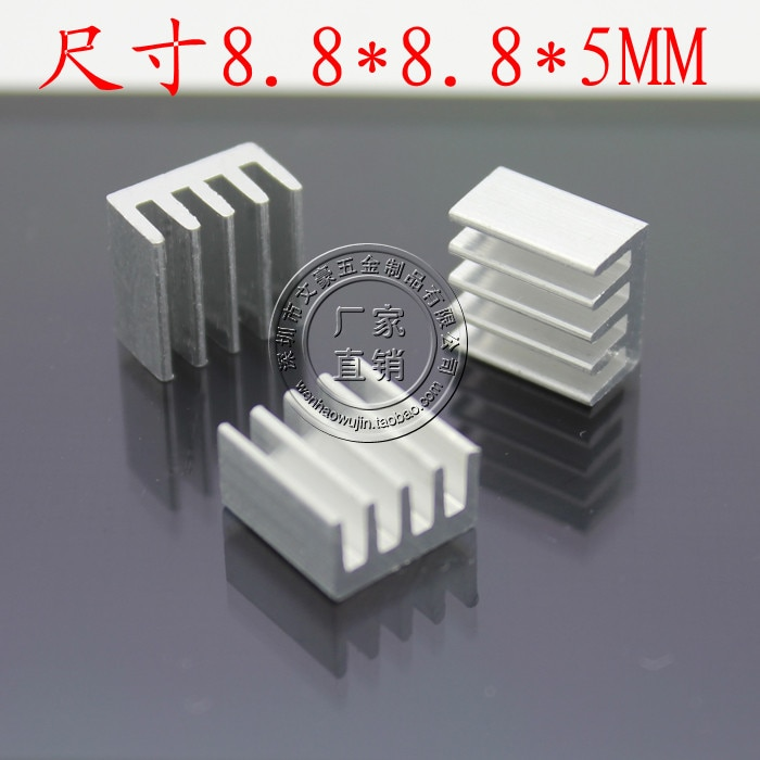 8.8x8.8x5mm Aluminum heatsink heat sink radiator for fan CPU cooling