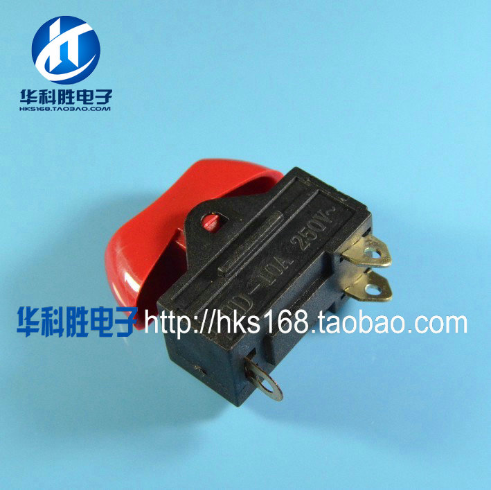 5PCS  Hair dryer hair dryer switch 250V 10A   in stock