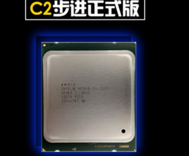 E5-2670  C2 server cpu 8 core/  16 thread