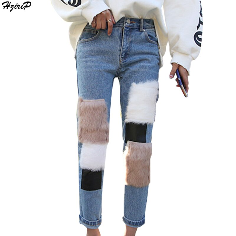 Arrival Women Ankle-Length Pants Washed Jeans Vintage Trousers Faux Ra