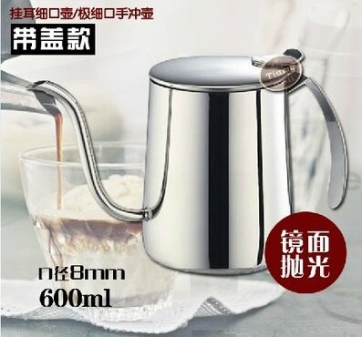 0.6L Silver Tea and Coffee Drip Kettle pot stainless steel gooseneck s