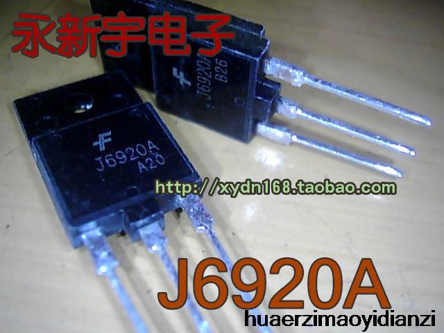 authentic high-definition TV manager J6920A J6920