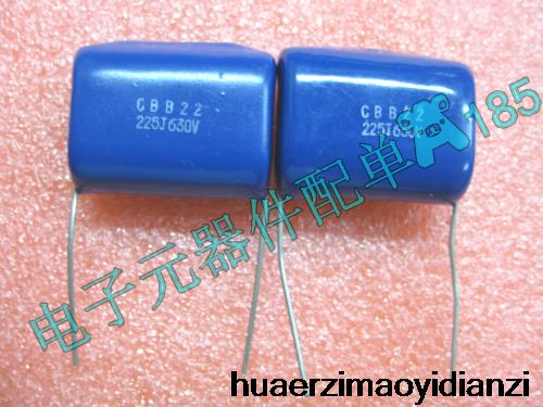 film capacitor CBB22 225 j 2.2 UF 630 v precision error 5% feet from