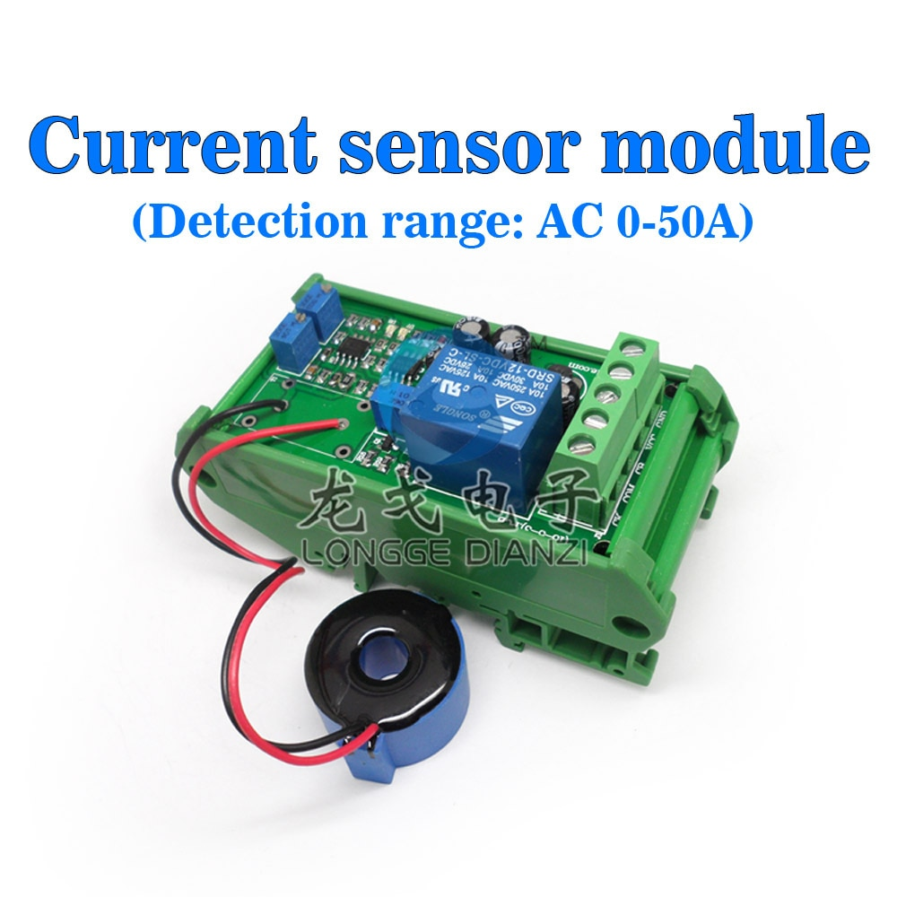 Current detection sensor, AC 0-50A full range of linear adjustable, r