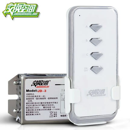 1000W  3 Ways Wireless  household Switch for housing with transmitter