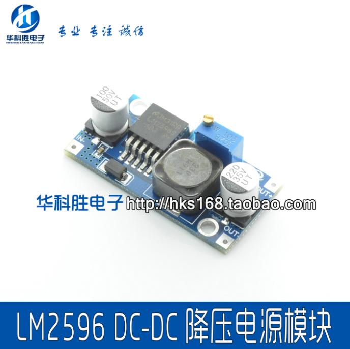 5PCS  LM2596S-ADJ DC-DC     in stock