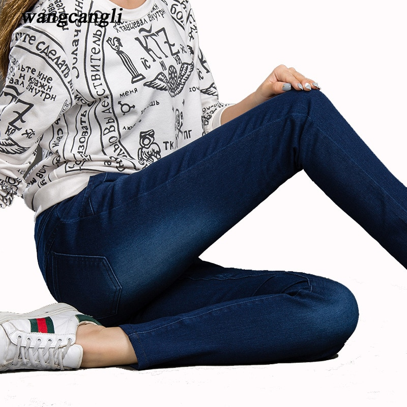 and winter large size women jeans female elastic waist jeans straight