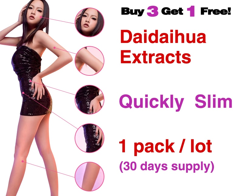 (1 Box) Chinese old version slimming product weight loss Daidaihua ext