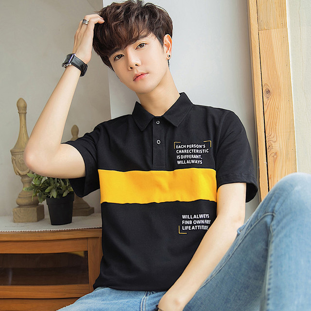 19 Years New Men's Shirt Fashion Loose Casual Sea Soul Shirt Youth Handsome T-shirt