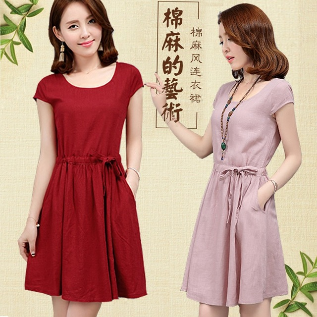 Cotton And Linen Dress In The Long Section Of The Loose Thin Waist Size Large Women's Short-sleeved Temperament A-type Linen Skirt